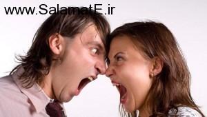 تصویری روابط زناشویی راه حلی برای جلوگیری از مشاجره