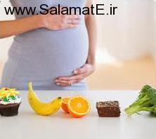 این غذا بسیار برای خانم های باردار مضر هستند