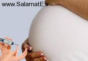 تمام علائم نشان دهنده دیابت بارداری