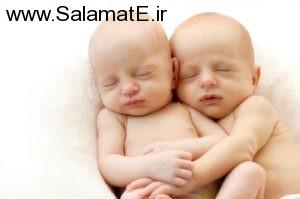 پرهاکلامپسی یا مسمومیت بارداری