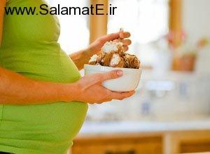 از خوردنیهای مضر در دوران بارداری میتوان به سرکه، غذاهای بسیار گرم و بسیار سرد، آب بس