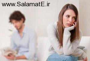 ۲- شایعترین مشکلات جنسی در مردان چیست؟
