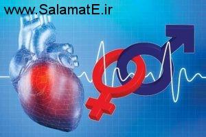تاثیر رابطه جنسی بر قلب چیست ؟