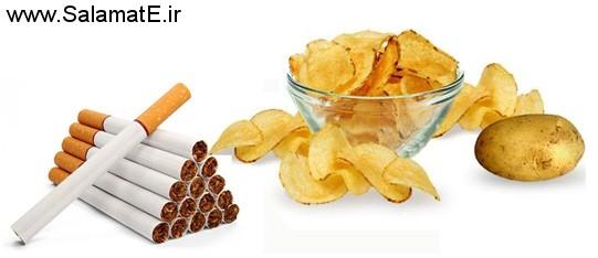 آیا خورن چیپس با کشیدن سیگار برابری میکند ؟