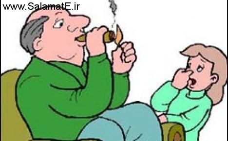 چیپس و سیگار