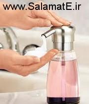 صابون یا مایع دستشویی