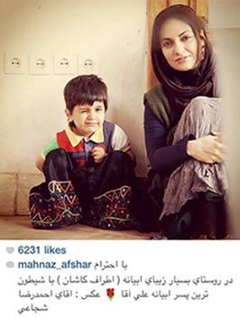 مهناز افشار در اینستاگرام