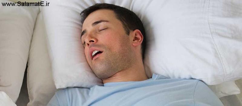 علت آمدن آب دهان در خواب چیست